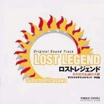 Original Sound Track LOST LEGEND / Susumu Hirasawa